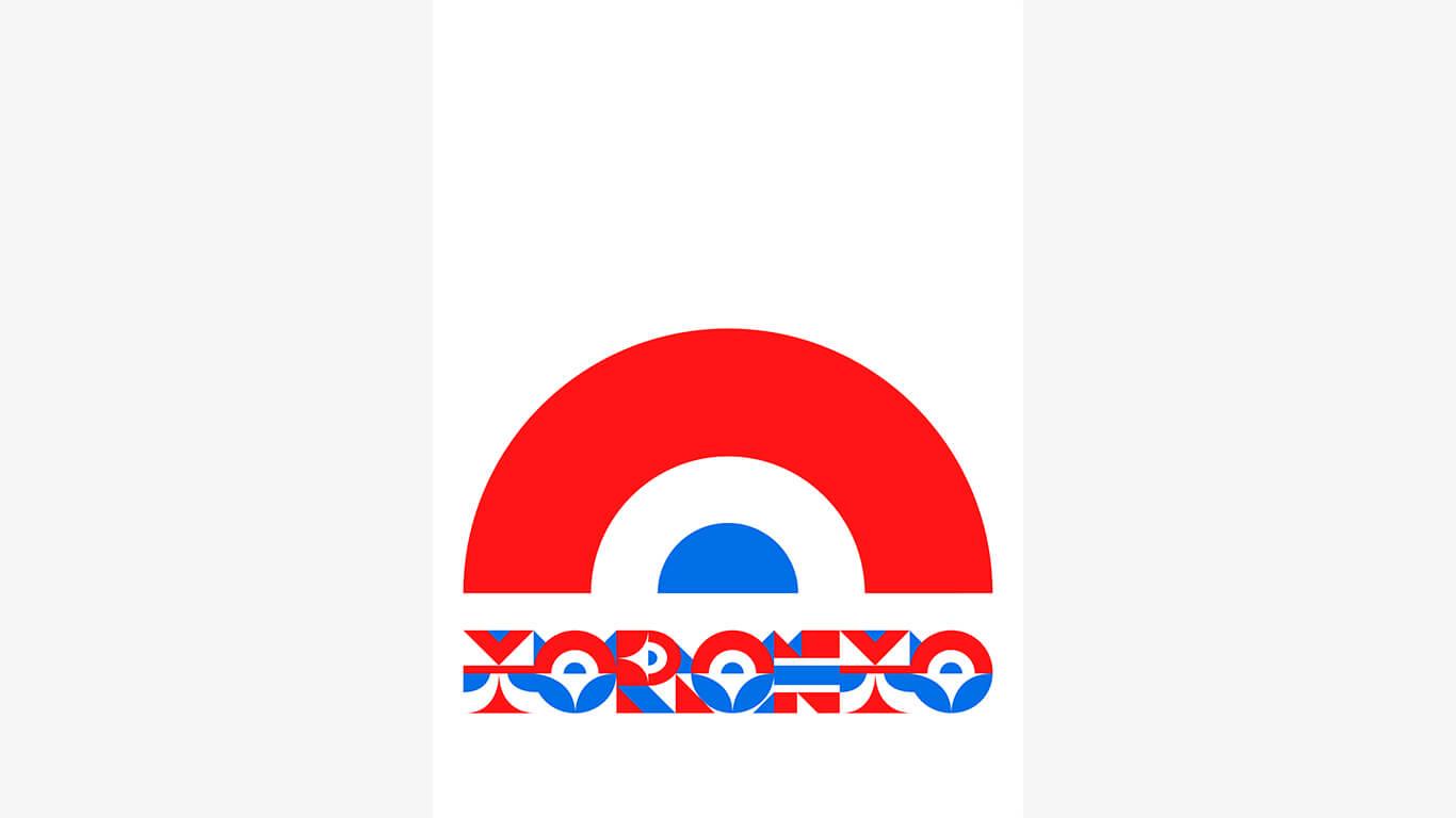 Peru 143 TORONTO Limited Edition Print